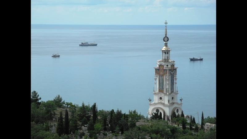 Крым пустыня или Рай Что было, что есть и что будет.