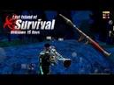 БОСС ДОВЕЛ ДО РПГ, КАК УБИТЬ БОССА, НОВАЯ КАРТА • Last Island of Survival : Unknown 15 Days