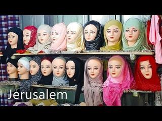 Walking in EAST Jerusalem, Muslim Quarter