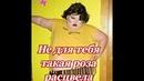 Юмор. Ах, Одесса Одесские анекдоты.Позитив для настроения. Веселая открытка для настроения.