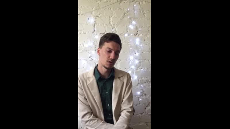 Борис Партыко читает басню Ивана Крылова Две собаки