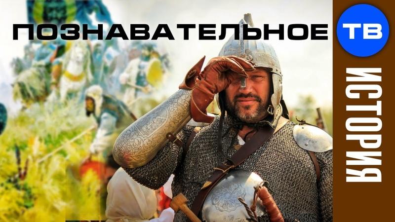 Когда ПРИДУМАЛИ Куликовскую битву Артём Войтенков