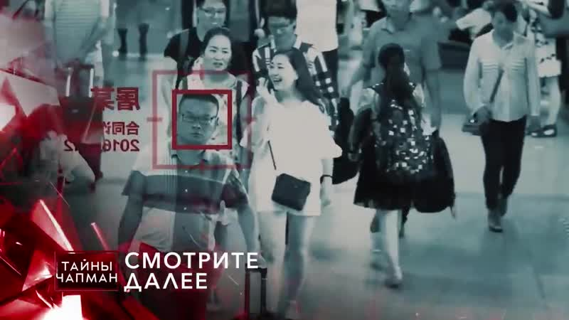 ГЛУХАРИ И ВИСЯКИ Тайны Чапман 18 09 2020