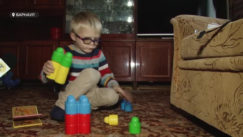 Мальчику Артёму из Барнаула требуется срочное обследование