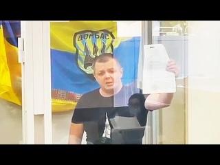 Агент украинской разведки против власти в Беларуси: операцию инициировали спецслужбы США