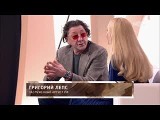 [эфир от ] Григорий Лепс в программе «Судьба человека. Нелли Кобзон»