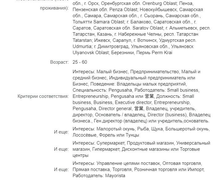 Лиды по 285 рублей на покупку рыбу оптом, изображение №8