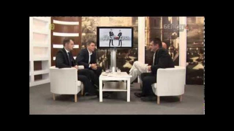Два на два Украіна у Еўразвяз Што з Беларуссю