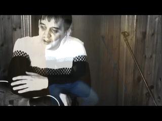 Ю-rock Юрий Ткачёв    кавер группы Король и шут Добрые люди...от души и для неё песни под гитару