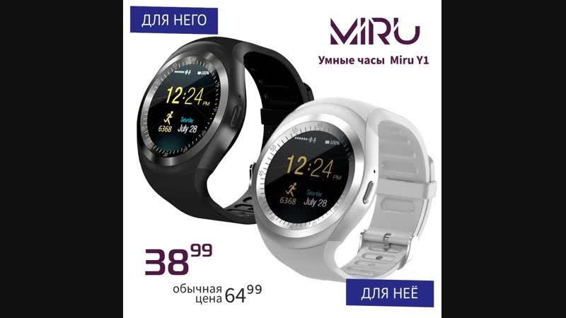 Электротовары Miru со скидкой до 60%
