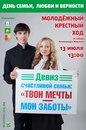 Личный фотоальбом Юрия Бойченко