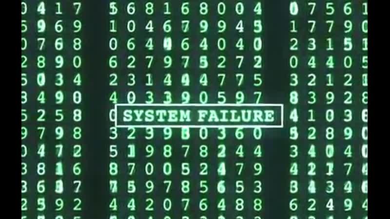 Матрица это система. Система есть наш враг.