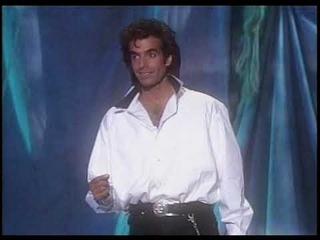 David Copperfield Illusion